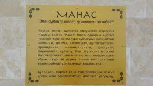 manasheykel -(20a)