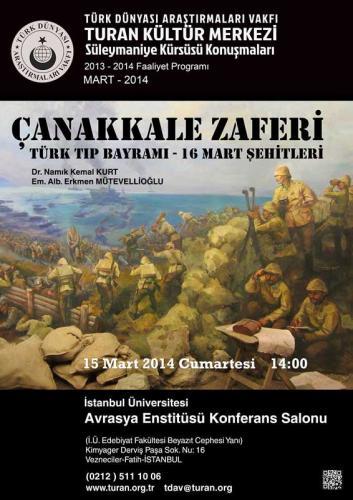 MART-2014-canakkale mini