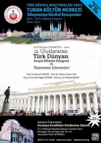 12-uluslararasi-turk mini