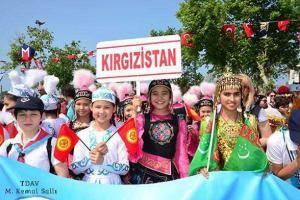 21. Türk Dünyası Şölen Yürüyüşü