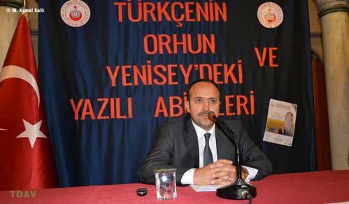 Turan Kültür Merkezi - Türkçe'nin Orhun ve Yenisey'deki Yazılı Abideleri
