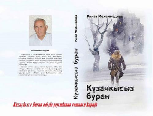 Turan Yazgan Hocamızın Romanı Yazıldı